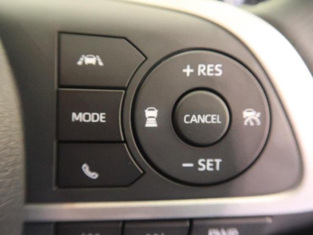 Z 登録済未使用 セーフティセンス ナビレディパック LEDヘッド レーダークルーズ 禁煙車 スマートキー シートヒーター オートエアコン 横滑り防止(8枚目)