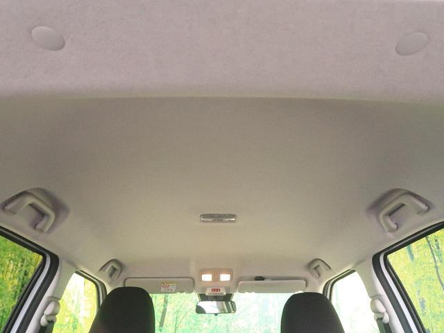 Z 登録済未使用 セーフティセンス ナビレディパック LEDヘッド レーダークルーズ 禁煙車 スマートキー シートヒーター オートエアコン 横滑り防止(25枚目)