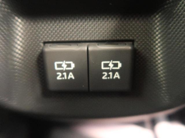 Z 登録済未使用 セーフティセンス ナビレディパック LEDヘッド レーダークルーズ 禁煙車 スマートキー シートヒーター オートエアコン 横滑り防止(38枚目)