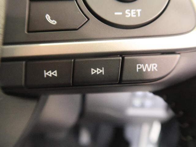 Z 登録済未使用 セーフティセンス ナビレディパック LEDヘッド レーダークルーズ 禁煙車 スマートキー シートヒーター オートエアコン 横滑り防止(44枚目)