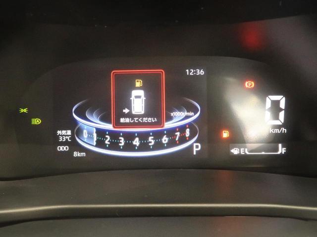 Z 登録済未使用 セーフティセンス ナビレディパック LEDヘッド レーダークルーズ 禁煙車 スマートキー シートヒーター オートエアコン 横滑り防止(50枚目)