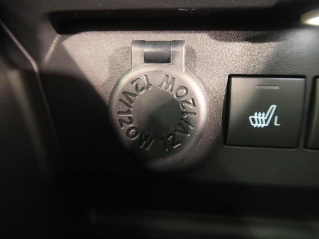 Z 登録済未使用 セーフティセンス ナビレディパック LEDヘッド レーダークルーズ 禁煙車 スマートキー シートヒーター オートエアコン 横滑り防止(56枚目)