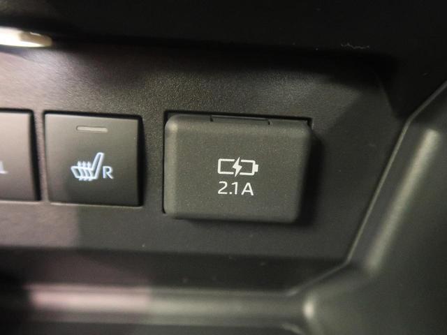 Z 登録済未使用 セーフティセンス ナビレディパック LEDヘッド レーダークルーズ 禁煙車 スマートキー シートヒーター オートエアコン 横滑り防止(57枚目)