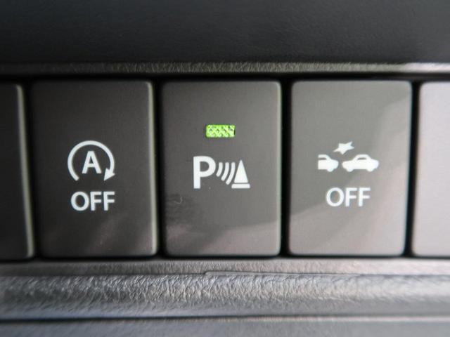 ハイブリッドMV 登録済未使用車 新型 デュアルカメラブレーキ レーダークルーズ LEDヘッド サイドエアバック リアパーキングセンサー 電動スライドドア パドルシフト 純正15インチAW ステアリングリモコン(4枚目)
