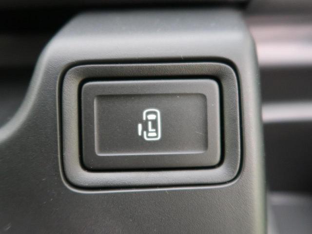ハイブリッドMV 登録済未使用車 新型 デュアルカメラブレーキ レーダークルーズ LEDヘッド サイドエアバック リアパーキングセンサー 電動スライドドア パドルシフト 純正15インチAW ステアリングリモコン(5枚目)