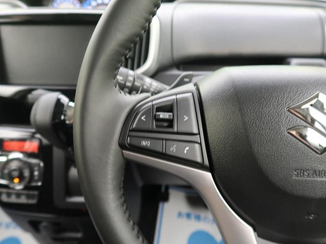 ハイブリッドMV 登録済未使用車 新型 デュアルカメラブレーキ レーダークルーズ LEDヘッド サイドエアバック リアパーキングセンサー 電動スライドドア パドルシフト 純正15インチAW ステアリングリモコン(6枚目)