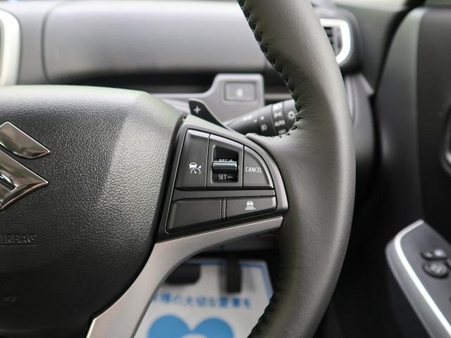 ハイブリッドMV 登録済未使用車 新型 デュアルカメラブレーキ レーダークルーズ LEDヘッド サイドエアバック リアパーキングセンサー 電動スライドドア パドルシフト 純正15インチAW ステアリングリモコン(7枚目)