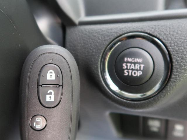 ハイブリッドMV 登録済未使用車 新型 デュアルカメラブレーキ レーダークルーズ LEDヘッド サイドエアバック リアパーキングセンサー 電動スライドドア パドルシフト 純正15インチAW ステアリングリモコン(10枚目)