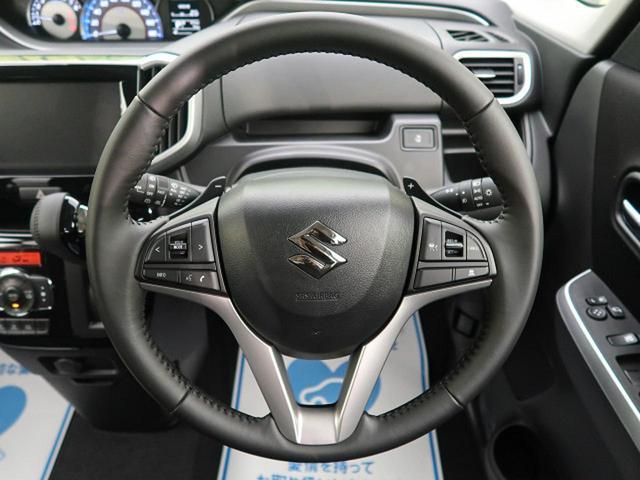 ハイブリッドMV 登録済未使用車 新型 デュアルカメラブレーキ レーダークルーズ LEDヘッド サイドエアバック リアパーキングセンサー 電動スライドドア パドルシフト 純正15インチAW ステアリングリモコン(29枚目)