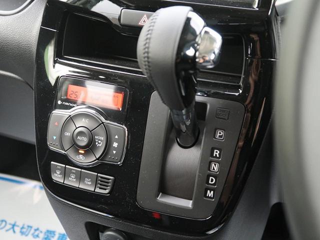 ハイブリッドMV 登録済未使用車 新型 デュアルカメラブレーキ レーダークルーズ LEDヘッド サイドエアバック リアパーキングセンサー 電動スライドドア パドルシフト 純正15インチAW ステアリングリモコン(30枚目)