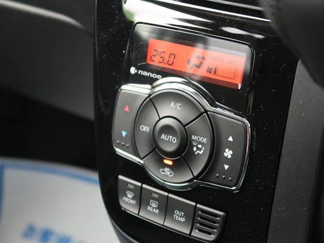 ハイブリッドMV 登録済未使用車 新型 デュアルカメラブレーキ レーダークルーズ LEDヘッド サイドエアバック リアパーキングセンサー 電動スライドドア パドルシフト 純正15インチAW ステアリングリモコン(31枚目)
