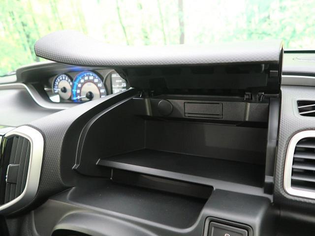 ハイブリッドMV 登録済未使用車 新型 デュアルカメラブレーキ レーダークルーズ LEDヘッド サイドエアバック リアパーキングセンサー 電動スライドドア パドルシフト 純正15インチAW ステアリングリモコン(34枚目)