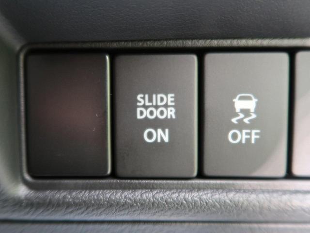 ハイブリッドMV 登録済未使用車 新型 デュアルカメラブレーキ レーダークルーズ LEDヘッド サイドエアバック リアパーキングセンサー 電動スライドドア パドルシフト 純正15インチAW ステアリングリモコン(44枚目)