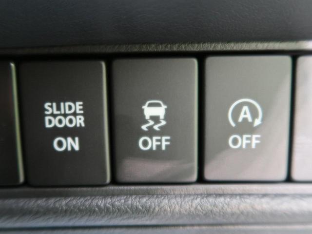 ハイブリッドMV 登録済未使用車 新型 デュアルカメラブレーキ レーダークルーズ LEDヘッド サイドエアバック リアパーキングセンサー 電動スライドドア パドルシフト 純正15インチAW ステアリングリモコン(45枚目)