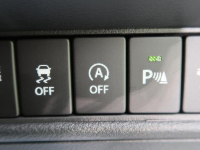 ハイブリッドMV 登録済未使用車 新型 デュアルカメラブレーキ レーダークルーズ LEDヘッド サイドエアバック リアパーキングセンサー 電動スライドドア パドルシフト 純正15インチAW ステアリングリモコン(46枚目)