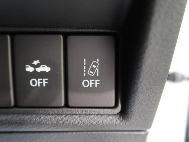 ハイブリッドMV 登録済未使用車 新型 デュアルカメラブレーキ レーダークルーズ LEDヘッド サイドエアバック リアパーキングセンサー 電動スライドドア パドルシフト 純正15インチAW ステアリングリモコン(48枚目)