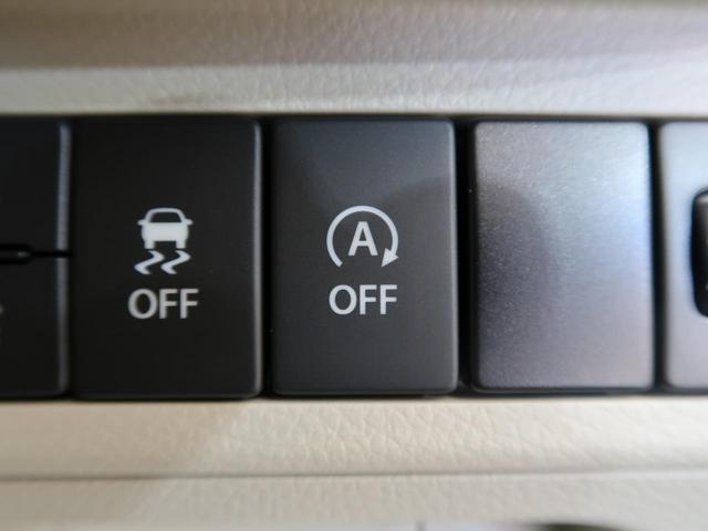 L 届出済未使用 デュアルセンサーブレーキ シートヒーター クリアランスソナー 禁煙車 スマートキー アイドリングストップ 横滑り防止 純正セキュリティアラーム(6枚目)