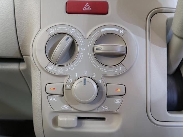L 届出済未使用 デュアルセンサーブレーキ シートヒーター クリアランスソナー 禁煙車 スマートキー アイドリングストップ 横滑り防止 純正セキュリティアラーム(9枚目)