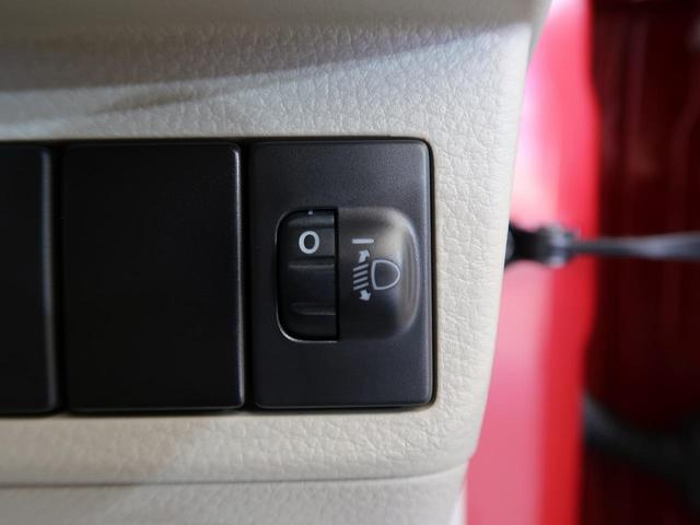 L 届出済未使用 デュアルセンサーブレーキ シートヒーター クリアランスソナー 禁煙車 スマートキー アイドリングストップ 横滑り防止 純正セキュリティアラーム(11枚目)