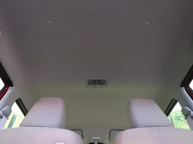 L 届出済未使用 デュアルセンサーブレーキ シートヒーター クリアランスソナー 禁煙車 スマートキー アイドリングストップ 横滑り防止 純正セキュリティアラーム(28枚目)