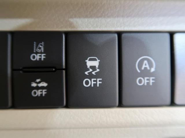 L 届出済未使用 デュアルセンサーブレーキ シートヒーター クリアランスソナー 禁煙車 スマートキー アイドリングストップ 横滑り防止 純正セキュリティアラーム(34枚目)