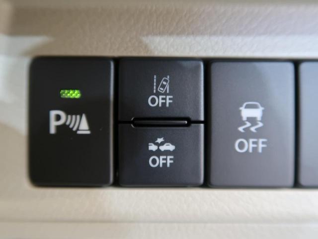 L 届出済未使用 デュアルセンサーブレーキ シートヒーター クリアランスソナー 禁煙車 スマートキー アイドリングストップ 横滑り防止 純正セキュリティアラーム(35枚目)