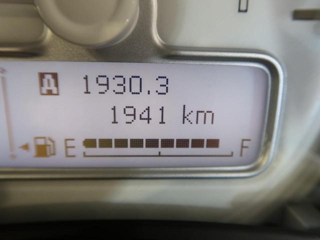 L 届出済未使用 デュアルセンサーブレーキ シートヒーター クリアランスソナー 禁煙車 スマートキー アイドリングストップ 横滑り防止 純正セキュリティアラーム(36枚目)