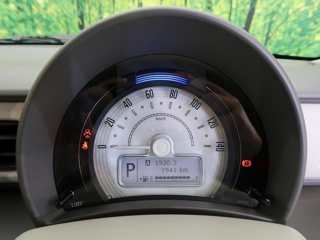 L 届出済未使用 デュアルセンサーブレーキ シートヒーター クリアランスソナー 禁煙車 スマートキー アイドリングストップ 横滑り防止 純正セキュリティアラーム(37枚目)