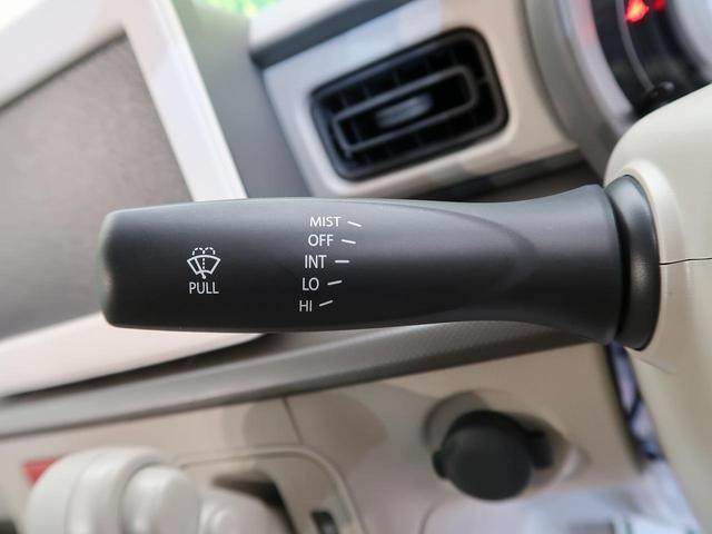 L 届出済未使用 デュアルセンサーブレーキ シートヒーター クリアランスソナー 禁煙車 スマートキー アイドリングストップ 横滑り防止 純正セキュリティアラーム(38枚目)