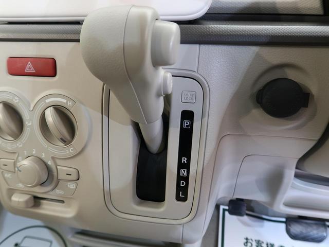 L 届出済未使用 デュアルセンサーブレーキ シートヒーター クリアランスソナー 禁煙車 スマートキー アイドリングストップ 横滑り防止 純正セキュリティアラーム(41枚目)