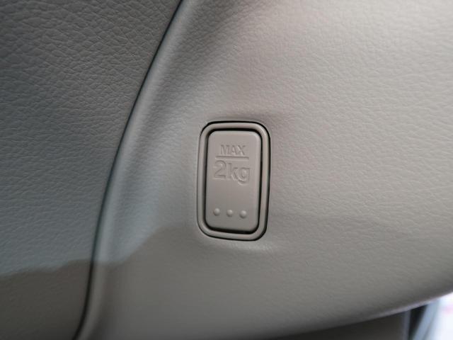 L 届出済未使用 デュアルセンサーブレーキ シートヒーター クリアランスソナー 禁煙車 スマートキー アイドリングストップ 横滑り防止 純正セキュリティアラーム(43枚目)