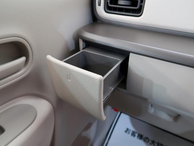 L 届出済未使用 デュアルセンサーブレーキ シートヒーター クリアランスソナー 禁煙車 スマートキー アイドリングストップ 横滑り防止 純正セキュリティアラーム(45枚目)
