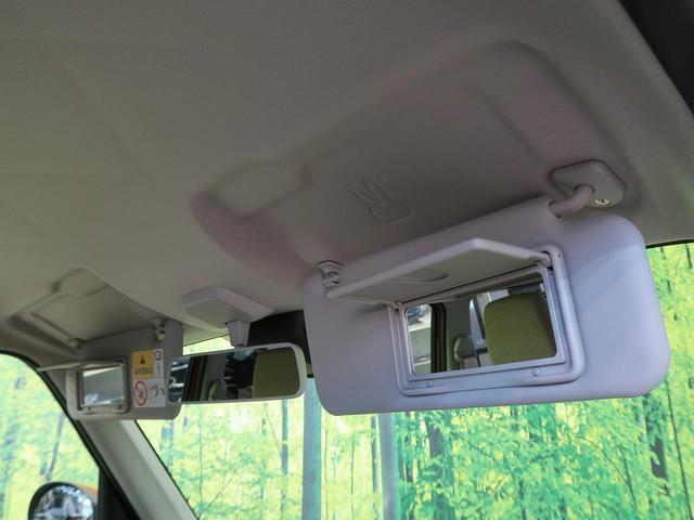 L 届出済未使用 デュアルセンサーブレーキ シートヒーター クリアランスソナー 禁煙車 スマートキー アイドリングストップ 横滑り防止 純正セキュリティアラーム(47枚目)