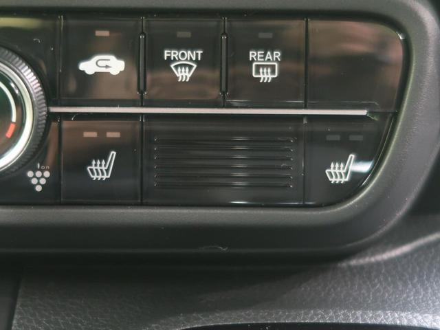 【シートヒーター】スイッチをいれると、シート自体が暖かくなる機能です。「暖房は体調崩すからちょっと・・・」という方にもお勧めです。