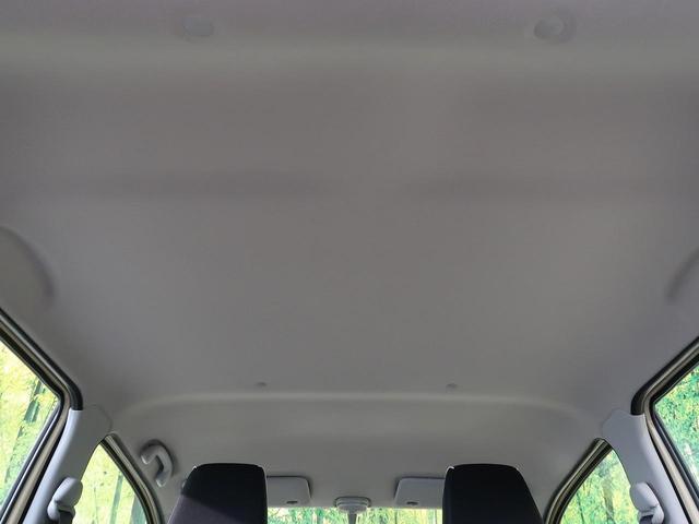 L 禁煙車 シートヒーター 純正CDオーディオ キーレス アイドリングストップ 横滑り防止装置 純正セキュリティ プライバシーガラス(23枚目)