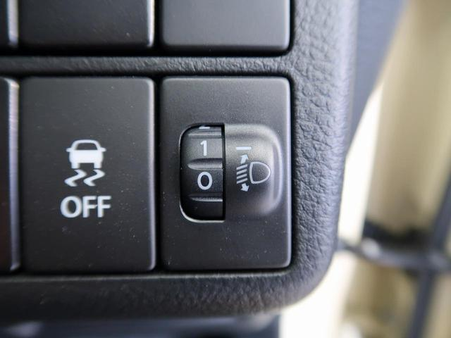 L 禁煙車 シートヒーター 純正CDオーディオ キーレス アイドリングストップ 横滑り防止装置 純正セキュリティ プライバシーガラス(33枚目)