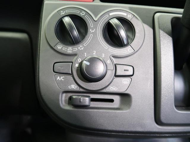 L 禁煙車 シートヒーター 純正CDオーディオ キーレス アイドリングストップ 横滑り防止装置 純正セキュリティ プライバシーガラス(40枚目)