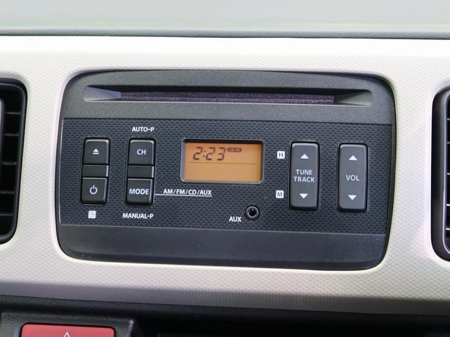L 禁煙車 シートヒーター 純正CDオーディオ キーレス アイドリングストップ 横滑り防止装置 純正セキュリティ プライバシーガラス(42枚目)