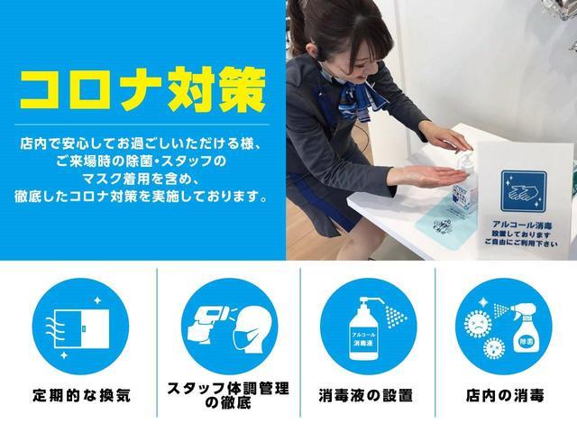 【スタッフのマスク着用・体調管理徹底】【消毒用アルコールの用意】【店内の除菌及び定期的な換気】を実施しています。