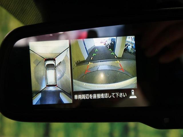 ●アラウンドビューモニター 『車庫入れの際。前後左右の間隔をまるで車を空から見ているように把握する事が出来る安全装備☆細かい運転操作も安心ですね♪』