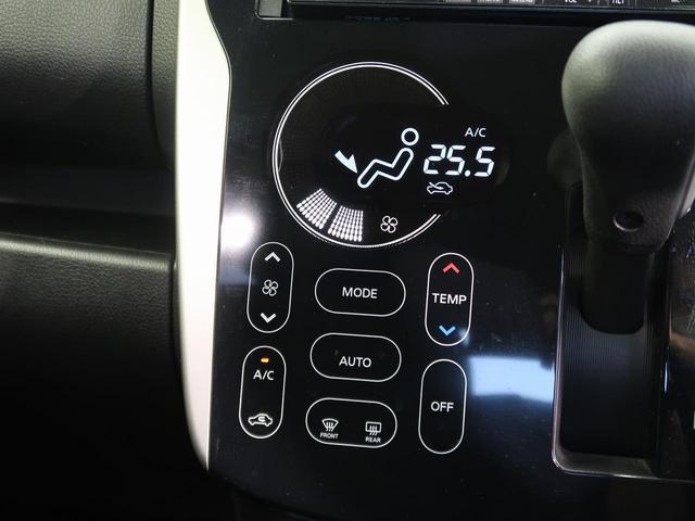 ●フルオートエアコン『寒い冬も暑い夏でも全席に快適な空調をお届け致します。』