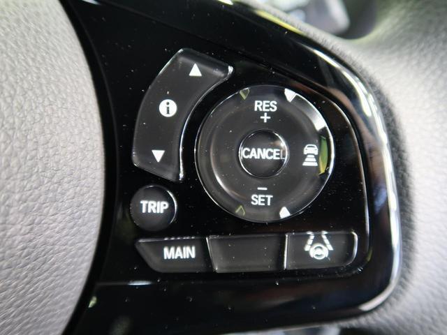 L 新型 届出済み未使用車 ホンダセンシング クリアランスソナー シートヒーター バックカメラ 電動スライドドア LEDヘッド サイド/カーテンエアバッグ 純正14AW オートエアコン(4枚目)