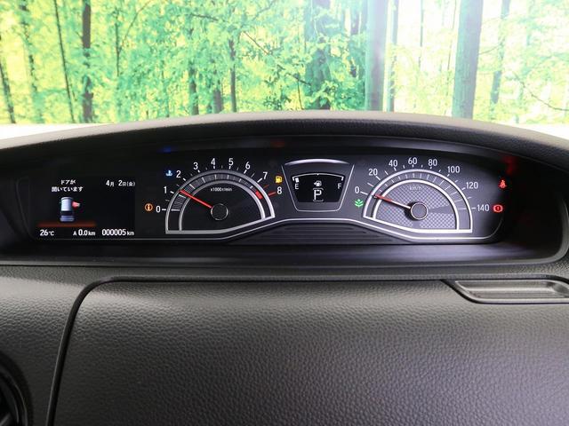 L 新型 届出済み未使用車 ホンダセンシング クリアランスソナー シートヒーター バックカメラ 電動スライドドア LEDヘッド サイド/カーテンエアバッグ 純正14AW オートエアコン(33枚目)