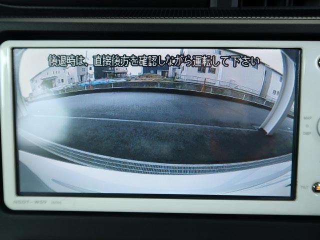 L 禁煙車 ETC オートエアコン キーレスエントリー CDオーディオ 横滑り防止 グレー内装 純正セキュリティ プライバシーガラス(4枚目)