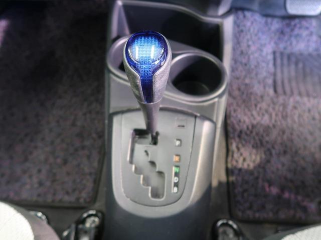 L 禁煙車 ETC オートエアコン キーレスエントリー CDオーディオ 横滑り防止 グレー内装 純正セキュリティ プライバシーガラス(42枚目)