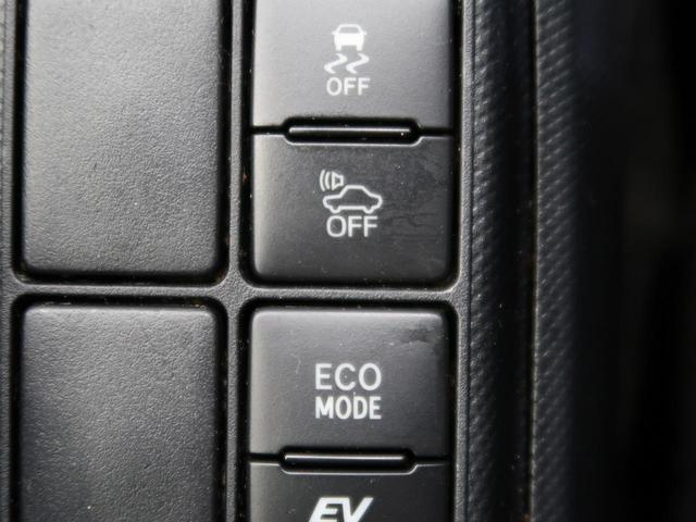 L 禁煙車 ETC オートエアコン キーレスエントリー CDオーディオ 横滑り防止 グレー内装 純正セキュリティ プライバシーガラス(44枚目)
