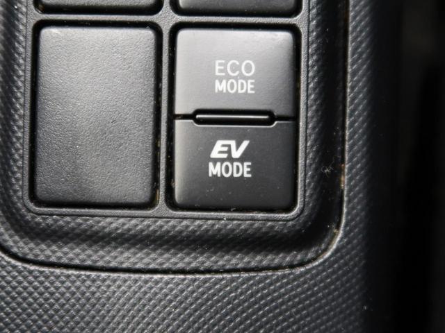 L 禁煙車 ETC オートエアコン キーレスエントリー CDオーディオ 横滑り防止 グレー内装 純正セキュリティ プライバシーガラス(45枚目)