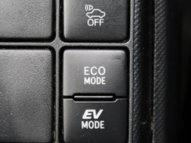 L 禁煙車 ETC オートエアコン キーレスエントリー CDオーディオ 横滑り防止 グレー内装 純正セキュリティ プライバシーガラス(46枚目)