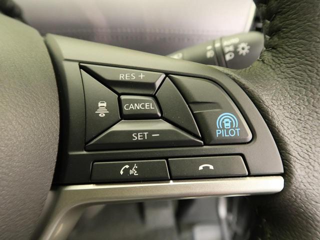 ハイウェイスターV 登録済未使用車 エマージェンシーブレーキ プロパイロット 両側電動ドア クリアランスソナー LEDヘッド オートハイビーム リアオートエアコン アイドリングストップ 純正16インチアルミ(5枚目)