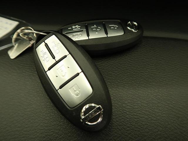 ハイウェイスターV 登録済未使用車 エマージェンシーブレーキ プロパイロット 両側電動ドア クリアランスソナー LEDヘッド オートハイビーム リアオートエアコン アイドリングストップ 純正16インチアルミ(6枚目)